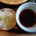135998276 - ◆薬味(ネギ·わさび)·もりつゆ◆♪