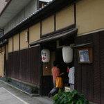 魚信旅館 - 塀