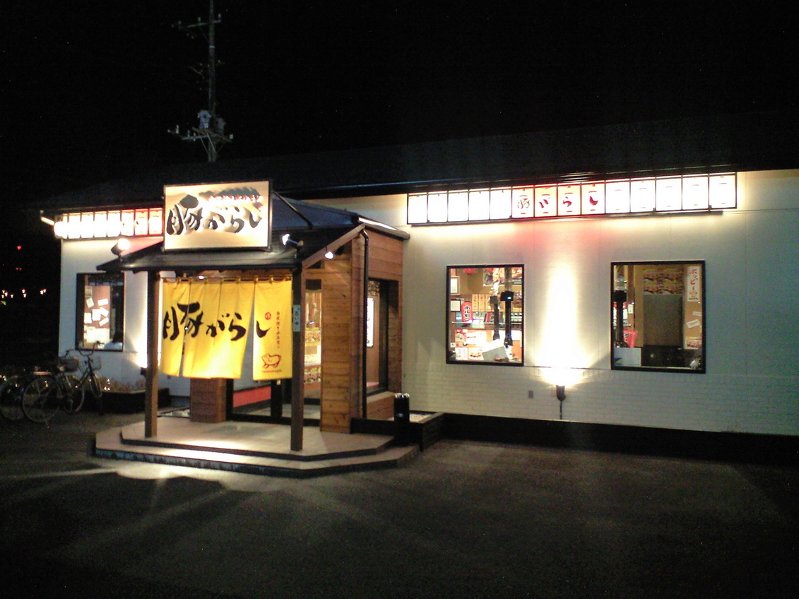 新風 熊谷店
