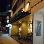 STARBUCKS COFFEE - スターバックスコーヒー 西本町店