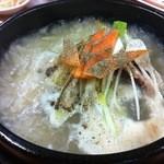 韓家 - 半参鶏湯