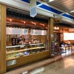 健康寿司海鮮家 - お店外観