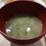 いまがわ食堂 - 青さ海苔の味噌汁