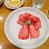 丸恵  - 料理写真:タン