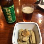 土間人 - 角館ビールとお通しの焼きなす