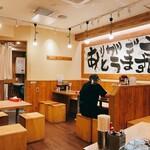 旭川味噌ラーメン ばんから - 2階店内