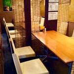 町家空間 京都 京'あかり - テーブル席