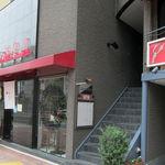 13601817 - 中野坂上 山手通り沿い