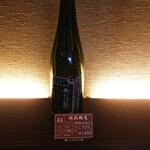 蔵 - ドリンク写真:越後鶴亀ワイン酵母仕立て