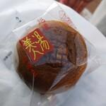結城堂 - 料理写真:饅頭(こしあん)