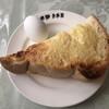 ニュースカイ - 料理写真:モーニングは、アーモンドトーストにゆで卵