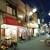 アジアンスターケバブ - 西小山駅の目黒区側の商店街にあります