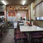 小藤食堂 - 店内
