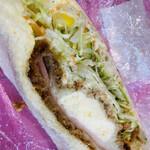 ベーカリー ポム - クリームチーズサンドフライ(330円)