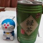 アジアンスターケバブ - サービスのお茶