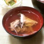 磯料理 光力 - すまし汁(潮汁)