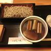 Shikouan - 料理写真:鴨だしせいろ