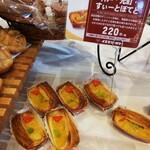 イスズベーカリー - 神戸・元町 スイートポテト ¥220