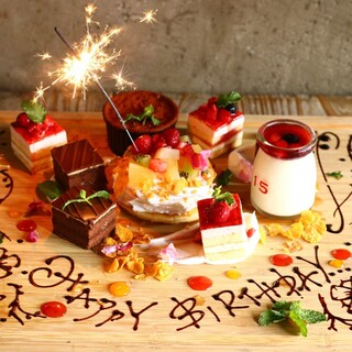 記念日、誕生日、お祝いに♪豪華スペシャルデザートプレート☆
