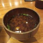 Katsukichi - 赤出汁