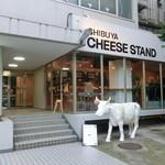 渋谷チーズスタンド - 外観