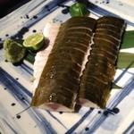 もみち家 - 美味しい〆鯖