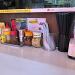 塩ラーメン スター&プラチナ - 卓上調味料など。