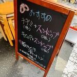 韓国料理 どやじ -