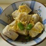 吉美屋 - 高野豆腐玉子とじ