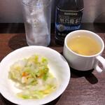 いきなりステーキ - 料理写真:おしんこ+スープ+黒烏龍茶