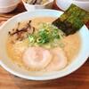 Hakatakokumaro - 料理写真: