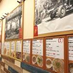 Akamaru - 店内