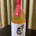松治郎の舗 - お土産好適品
