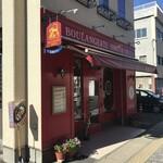 ブーランジェリーイシタ - 赤いお店