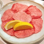 鶴屋 - 上塩たん(1,380円)