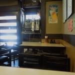 お食事処 虎さん  - 店内の雰囲気