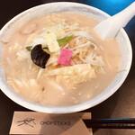 永徳酒家 - 料理写真:ちゃんぽん=770円 税込
