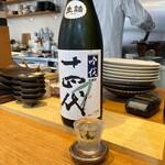 新福島 たいよう - 大好きな、日本酒 十四代 吟撰 吟醸酒