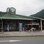 道の駅 インフォメーションセンターかわもと - 「道の駅 インフォメーションセンターかわもと」さんです