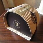 B-speak - Pロール チョコレート