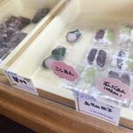 山田餅本店 -