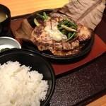関サービスエリア(上り線)レストラン「かごの屋」 - 朴葉焼き定食