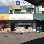 マルヨシ製麺所 - 店の外観
