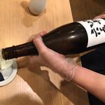 鮨・酒・肴 杉玉  - 田中六五 半合¥549 紀土 1合¥659 豊香 1合¥879 カニクリームコロッケ¥329
