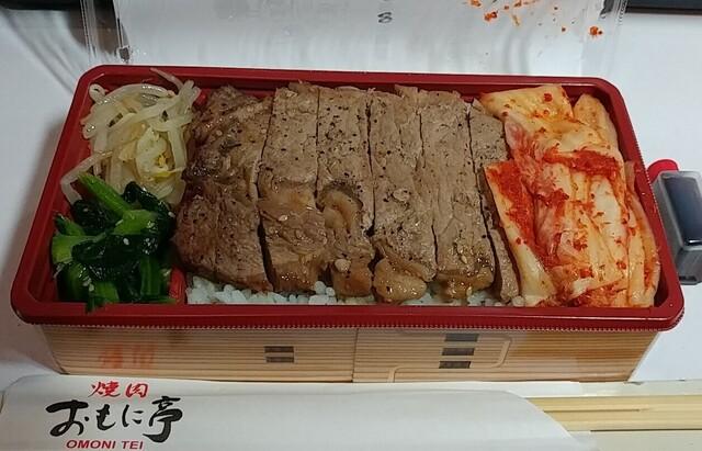 焼肉 おもに亭 鷺宮店の料理の写真