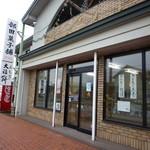 toritakashiho - マラソン走者 店舗裏の道 走ってマス