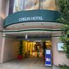 チサンホテル 広島