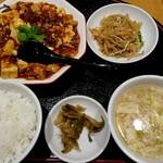 136093550 - 麻辣麻婆豆腐定食