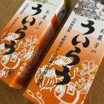 136093632 - ういろう@小田原 ういろう 抹茶・黒糖 斜め