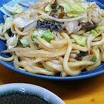 お好み焼たまちゃん - 料理写真: